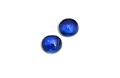 Natural Kyanite 3mm Round Cabochon Blue Color Loose Gemstone 2Piece Free Ship