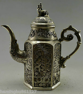 Collectible Decor Old Handwork Silver Plate Copper Carved Flower Dragon Tea Pot