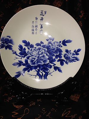 Chinese Porcelain Plate Collection - Floral Blue Prosperous Flower Extraordinary