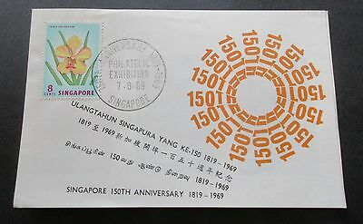 SINGAPORE ..1969  150th  ANNIVERSARY OF SINGAPORE...PHILATELIC EXHIBITION