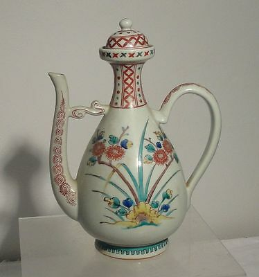 Antique Japanese Kakiemon Arita Style Ewer Middle Eastern Style Export Vase