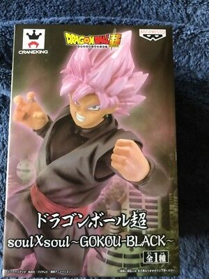 NEW Dragon Ball super soul x soul ~ GOKOU-BLACK ~ Figure
