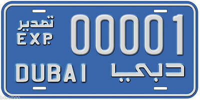 Dubai Export Any Number Name Novelty Auto License Plate 00001