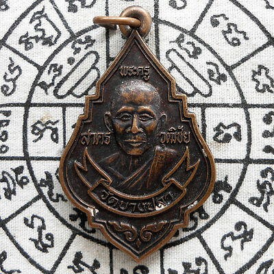 Phra LP. Sakhon Powerful Thai Amulet Talisman Pendant Life Protect Wealth Rich