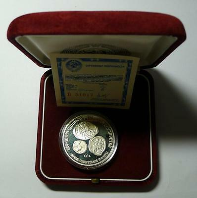 1989 Russia 500th Years of Coinage 3 Roubles 1oz Silver Proof Coin