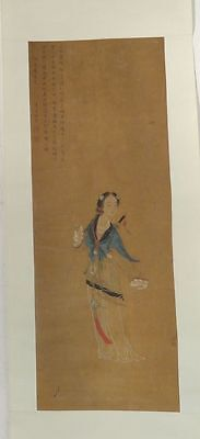 Antique Fine Chinese Or Japanese Signed Inscription Painting Beautiful Lady Qing