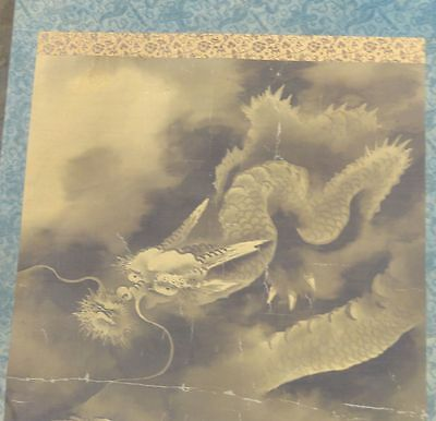 Antique Chinese Japanese Signed Dragon Painting on Paper Seal Clouds Inscription