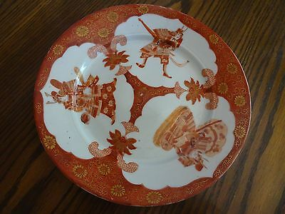 "Antique Japanese  1800-1840 Plate Porcelain signed Hizen  9.5""  3 Kubuki dancers"
