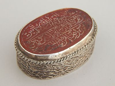Antique 900/1000 Solid Silver Pill Box Islamic Script Quran ? Turkish ?
