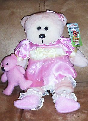 BEANIE KID Emma the Little Girl Bear  BK 666  Mint With Mint Tag
