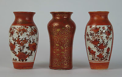 Japanese Kutani porcelain three piece miniature vase garniture