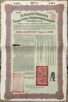 Chinese £100 Tientsin-Pukow State Railway Bond 1908- Government Loan Certificate