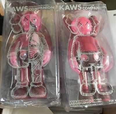Medicom Toy Japan / KAWS Companion BLUSH (Flayed) (set)