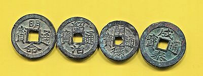 Vietnam - Four Beautiful Historical Cast Copper Alloys Coins, 1820 - 1907
