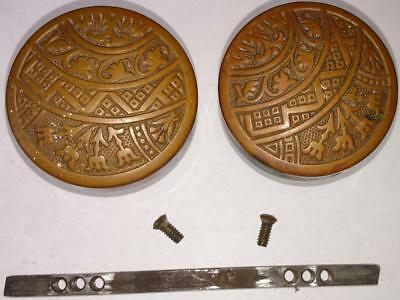 Antique Brass Victorian Doorknob Set Ceylon Drum Pair Ornate Eastlake Pair (158)