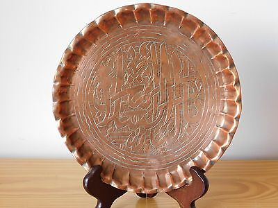 c.19th - Antique Vintage Islamic Persian Copper  Plate Tray
