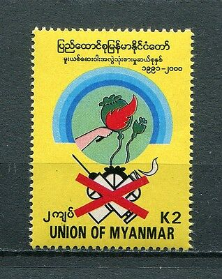 MYANMAR BIRMA BURMA 2000 Mi # 356 Fight Against Drugs MNH