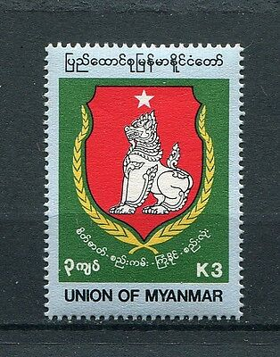 MYANMAR BIRMA BURMA 1994 Mi # 322 UNION of SOLIDARITY & DEVELOPMENT MNH