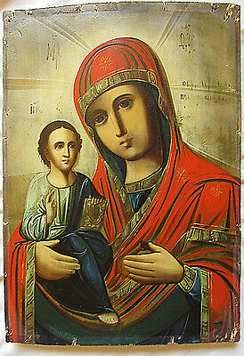 ANTIQUE RUSSIAN Icon of the Mother of God, 19th Century.