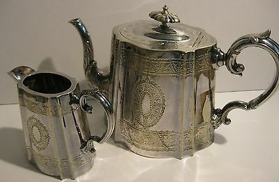 EARLY 1900 SERVING SILVER PLATE COFFEE POT & CREAM by ROBERTS & BELK Ltd