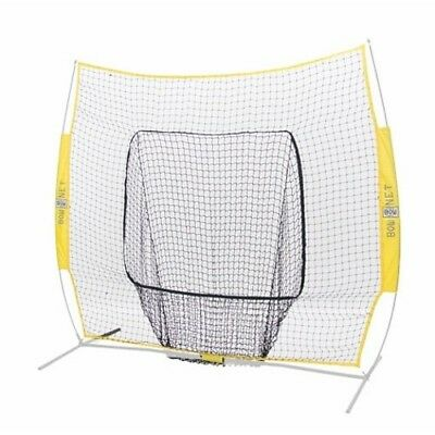 (Yellow) - Bownet Big Mouth Replacement Net. Shipping Included