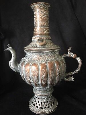 19th C Ancient Old Brass Copper Engraved Kashmirs Islamic Samovar Tea Hot Water