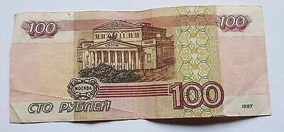 Dated : 1997 - Russian 100 Rubles - Russia - Banknote / Paper Money