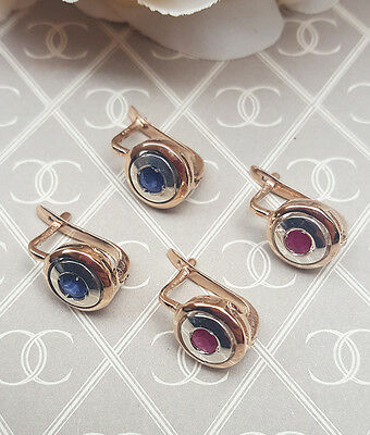 Art Deco Inspired 9ct Rose Gold & Sapphire or Ruby Target Earrings