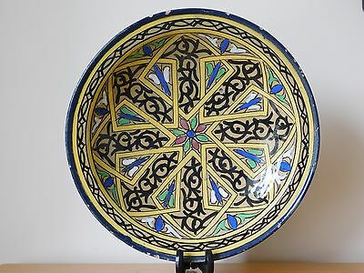 c.19th - Persian Middle Eastern Islamic Pottery Ceramic Bowl Plate