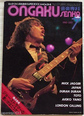 ONGAKU SENKA 7/1982 Japan Music Magazine Queen David Sylvian