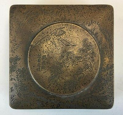 Antique Engraved Large Chinese Traveling Bronze Ink Box