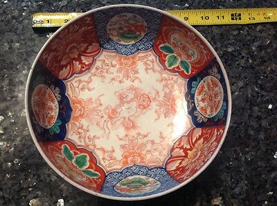 Beautiful 19th Century Japanese Imari Bowl