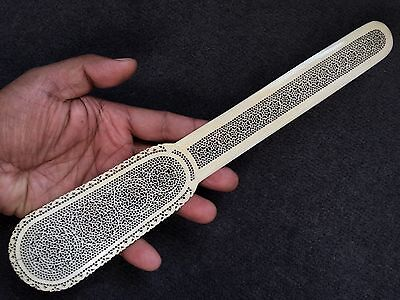 Superb Quality Antique Anglo Indian Carved Fretwork Letter Opener.1890.
