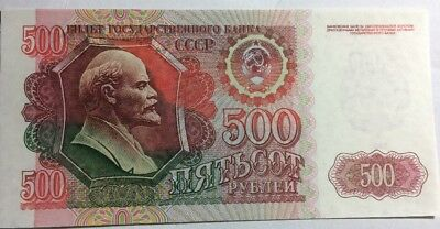 Russia Banknote USSR 500 Rouble 1992