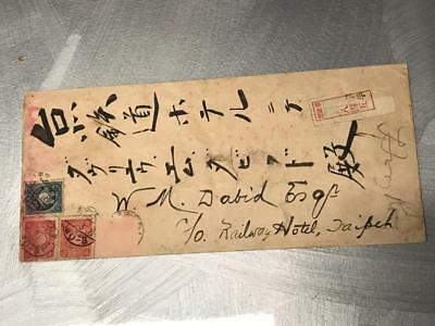 Old Rare Vintage Antique Japanese Stamp Cancel On Letter Taipeh Philatelic Cover