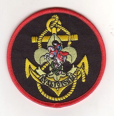 Holy Russia Sea Scout patch / badge
