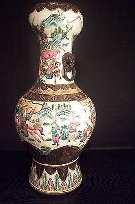 Chinese Famille Rose Vase 19Th Century