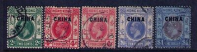 British Offices in China , Ovpt. on Hong Kong Stamps Sc # 18;19;22;26 Cat.$82
