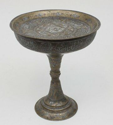 Syrian Silver Inlaid 19th Century Cairoware