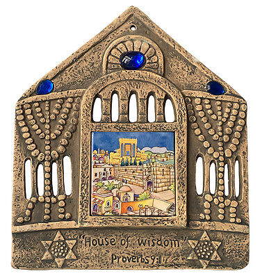 House of Wisdom plaque with Color Tile Insert