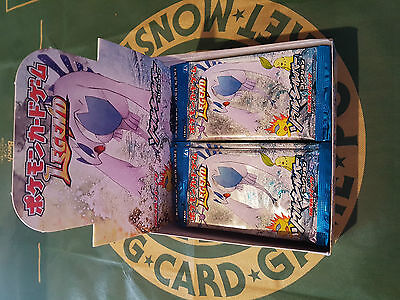 Pokemon Japanese Soul Silver 1st Edition Sealed Booster Pack