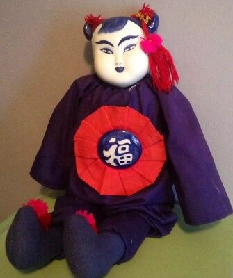 Collectible Asian Stuffed Cultural Japan Glazed Porcelain Blue White Face Doll