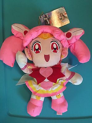 Super Chibimoon Chibiusa tafu plush doll stuffed toy Sailor Moon Banpresto Japan
