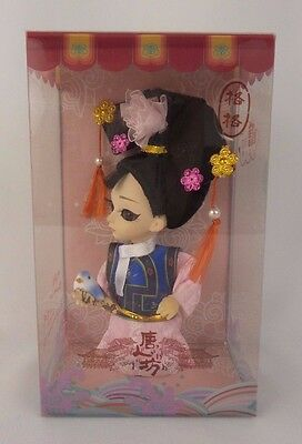 The Princess of Qing Dynasty Peking Opera Performers Palace Imperial Mini Doll