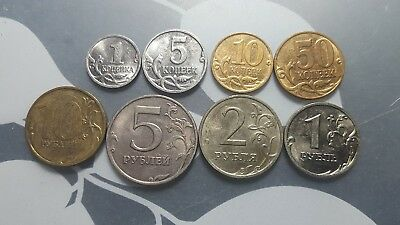 Russia  1, 5, 10, 50 kopeek 1, 2, 5, 10 ruble coin set