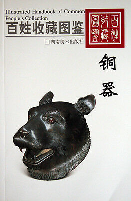 Precious Bronzes from 2000-2009 Auctions Records: Appreciation and Price Guide