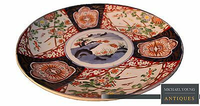 Large antique imari charger late 19th century / plate
