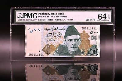2016 Parkistan, State Bank 500 Rupees Solid 111111 PMG 64 EPQ Choice UNC