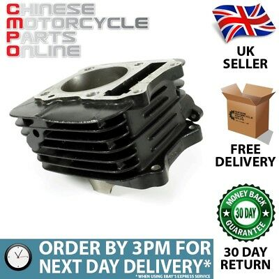 Cylinder for RMR200 (CYL025)
