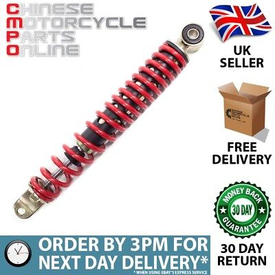 Left/Right Red Rear Shock for Lexmoto FMR 50 WY50QT-58R (RSHCK069)